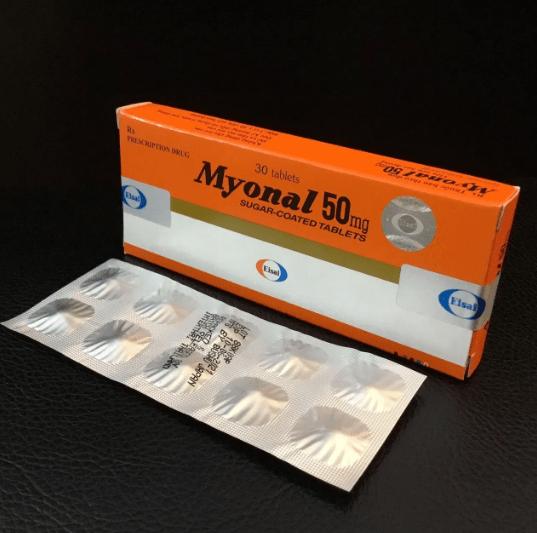 Thuốc Myonal với hoạt chất Eperisone giảm đi phản xạ của tủy để hình thành sự giãn cho cơ vân